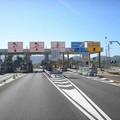 Autostrade, sciopero ai caselli il 4 e 5 agosto del personale turnista
